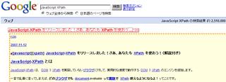 Showyinandyangsample2_2