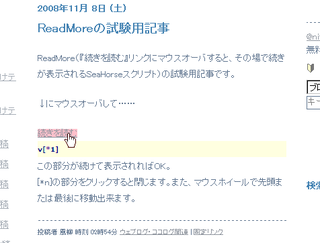 Readmoresample2_2