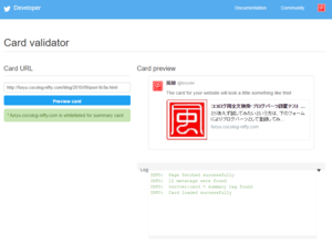 Twitter_card_validator