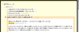 Newsexp001