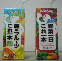 kagome-no-asa
