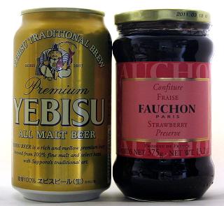 Beer_jam0001