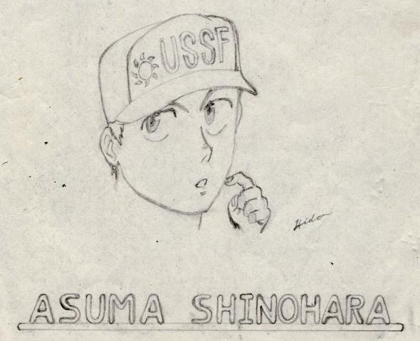 Asuma0001_1