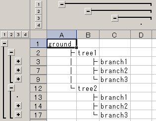 Excelの行列階層化サンプル(閉)